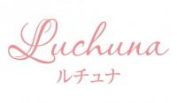 美健康サロンLuchuna~ルチュナ